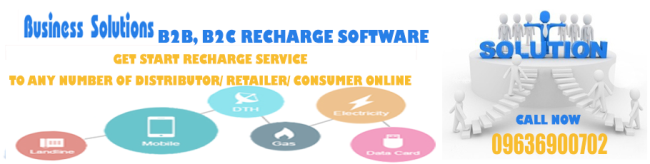 Mobile Recharge Software Development Company | Computer